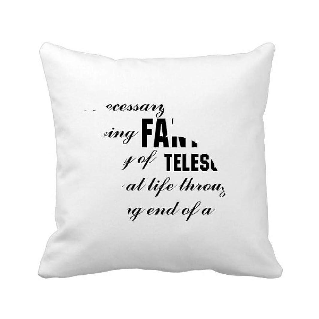フレア本体歩道ファンタジーここに引用される パイナップル枕カバー正方形を投げる 50cm x 50cm
