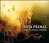 Deva Premal Sings the Moola Mantra von Deva Premal
