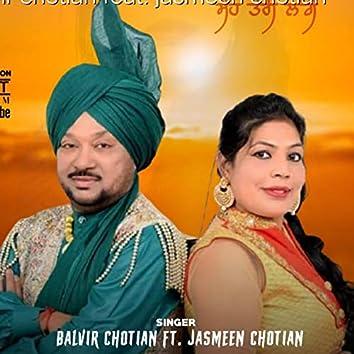Sonh Teri Lage (feat. Jasmeen Chotian)