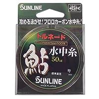 サンライン(SUNLINE) フロロカーボンライン トルネード鮎 水中糸 50m 0.25号 ナチュラルクリア