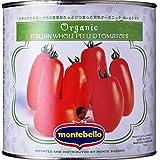 モンテベッロ ホールトマト 2.55kg 有機