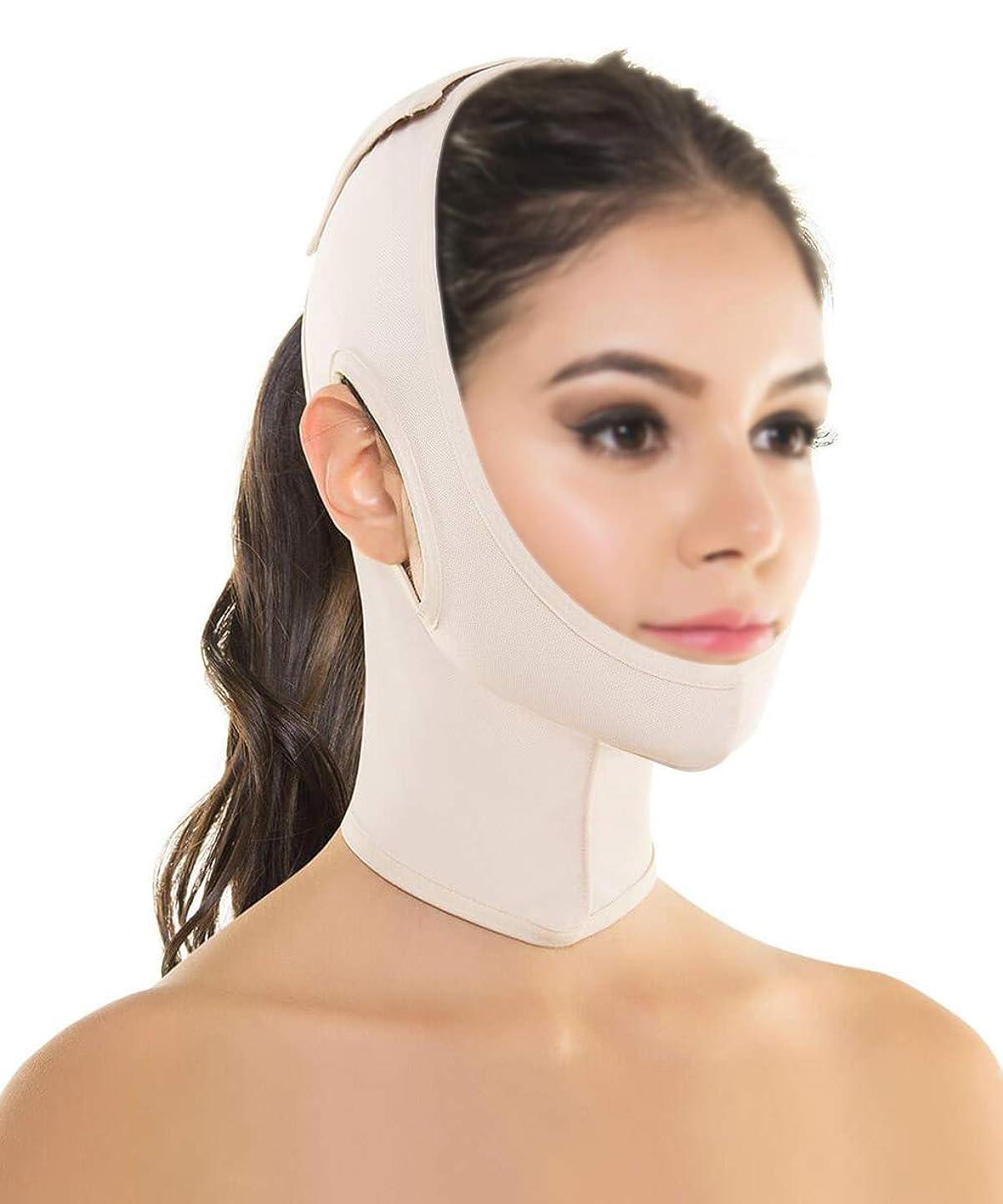 デンマークむしゃむしゃ展望台TLMY フェイシャルリフティングマスクシリコンVマスクリフティングマスクシンフェイスアーティファクトリフティングダブルチン術後包帯フェイシャル&ネックリフティング 顔用整形マスク (Color : Skin tone)