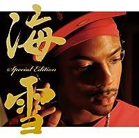 Umiyuki Special Edition by Jero (2008-12-03)