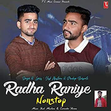 Radha Raniye