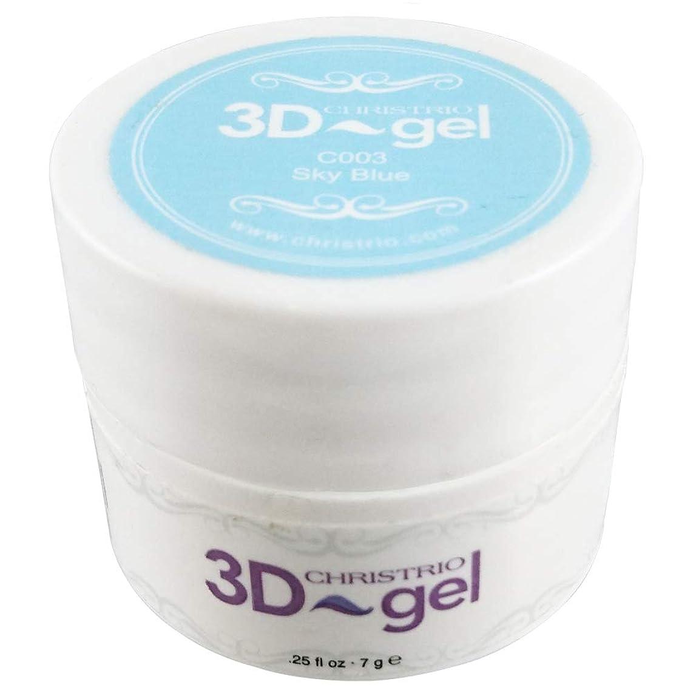 頭願望前提条件CHRISTRIO 3Dジェル 7g C003 スカイブルー