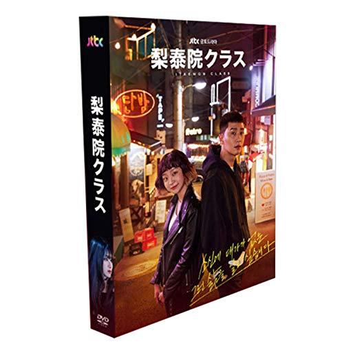梨泰院(イテウォン)クラス dvd 韓国ドラマ パク・ソジュン/キム・ダミ 全16話を収録した9枚組