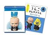 ボス・ベイビー ブルーレイ+DVDセット [Blu-ray] image