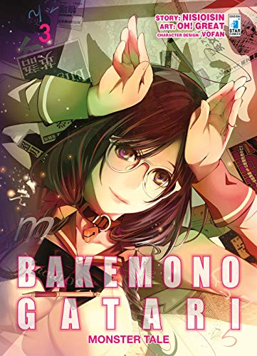 Bakemonogatari. Monster tale (Vol. 3)