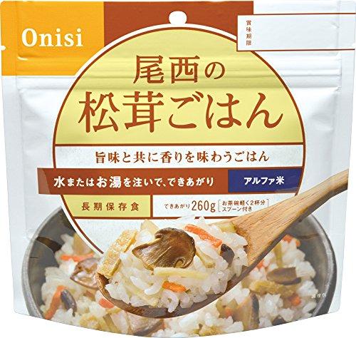 水があれば簡単調理 尾西のアルファ米 5年保存 松茸ごはん 個食 50袋入り/箱