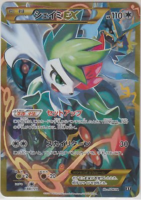 Pokemon Card High Class Pack Best of XY Shaymin-EX 188/171 XY Japanese
