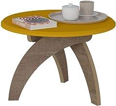 طاولة قهوة بجزء علوي دائري من ارتيلي جيد، اصفر وبني - العرض 70 سم * العمق 70 سم * الارتفاع 46.5 سم
