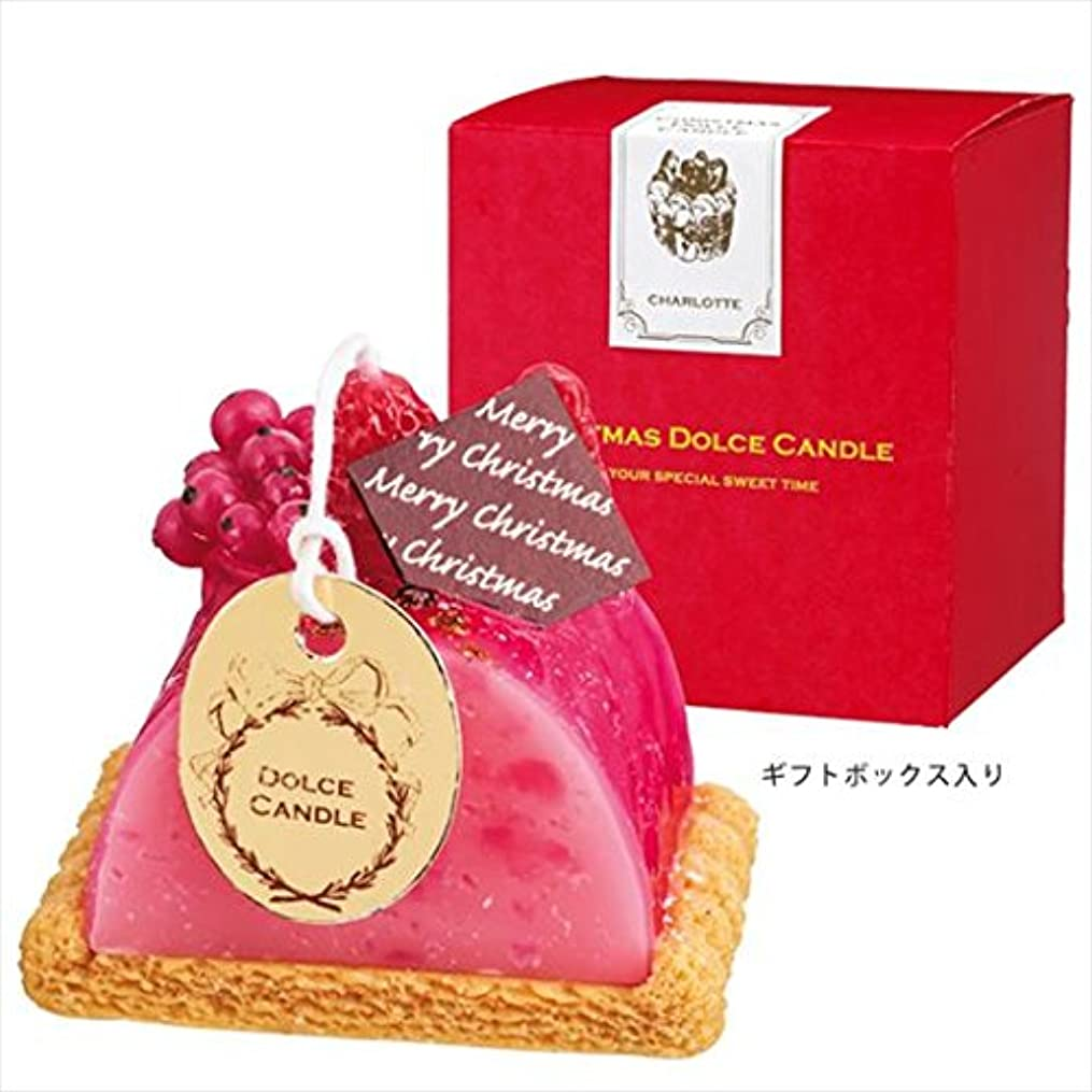 スリム散る略奪カメヤマキャンドル(kameyama candle) クリスマスドルチェキャンドル 「 ストロベリームース 」