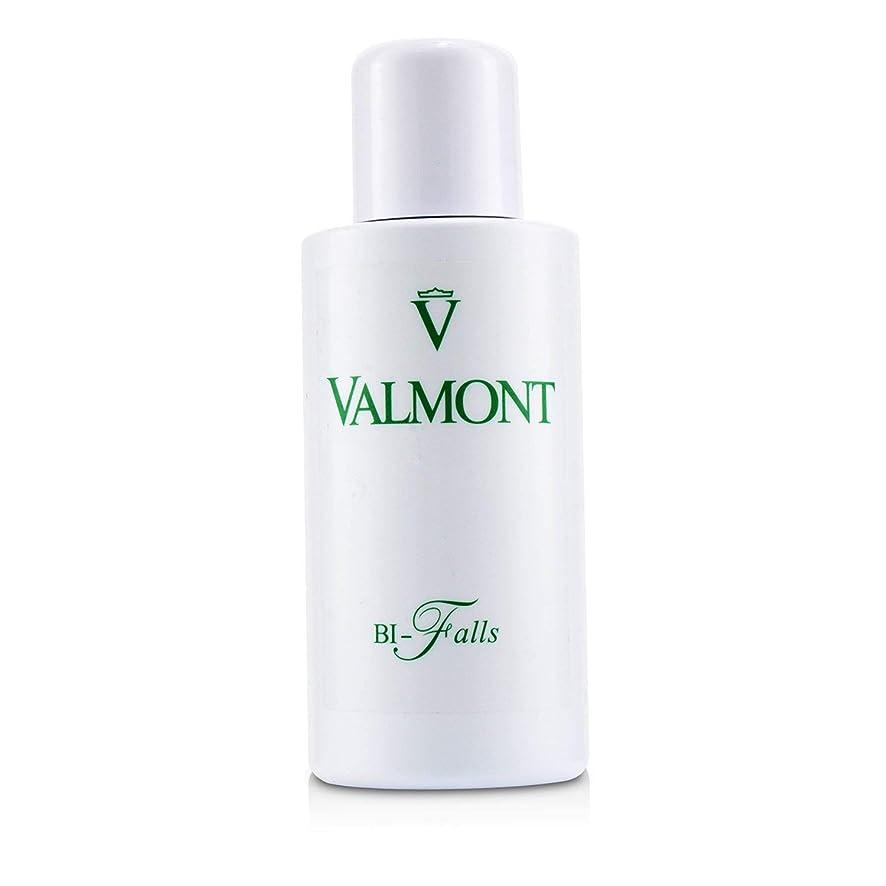 カスタムドレインカートンヴァルモン Purity Bi-Falls (Salon Size) 250ml/8.4oz並行輸入品