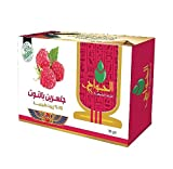 Soap El Hawag Glycerin With Berries Pure & Natural For All Skin (1 Bar = 80 gm)