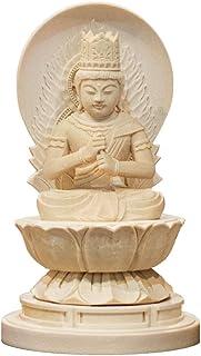 小型仏壇用 仏像 大日如来像 真言宗 1.8寸 総高14.5cm [ひのき製(白木)] 丸台座 円光背ミニ ご本尊