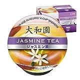 BREWSTAR(ブリュースター) 大和園 ジャスミン茶(4g×12個入) 8箱セット SC1869