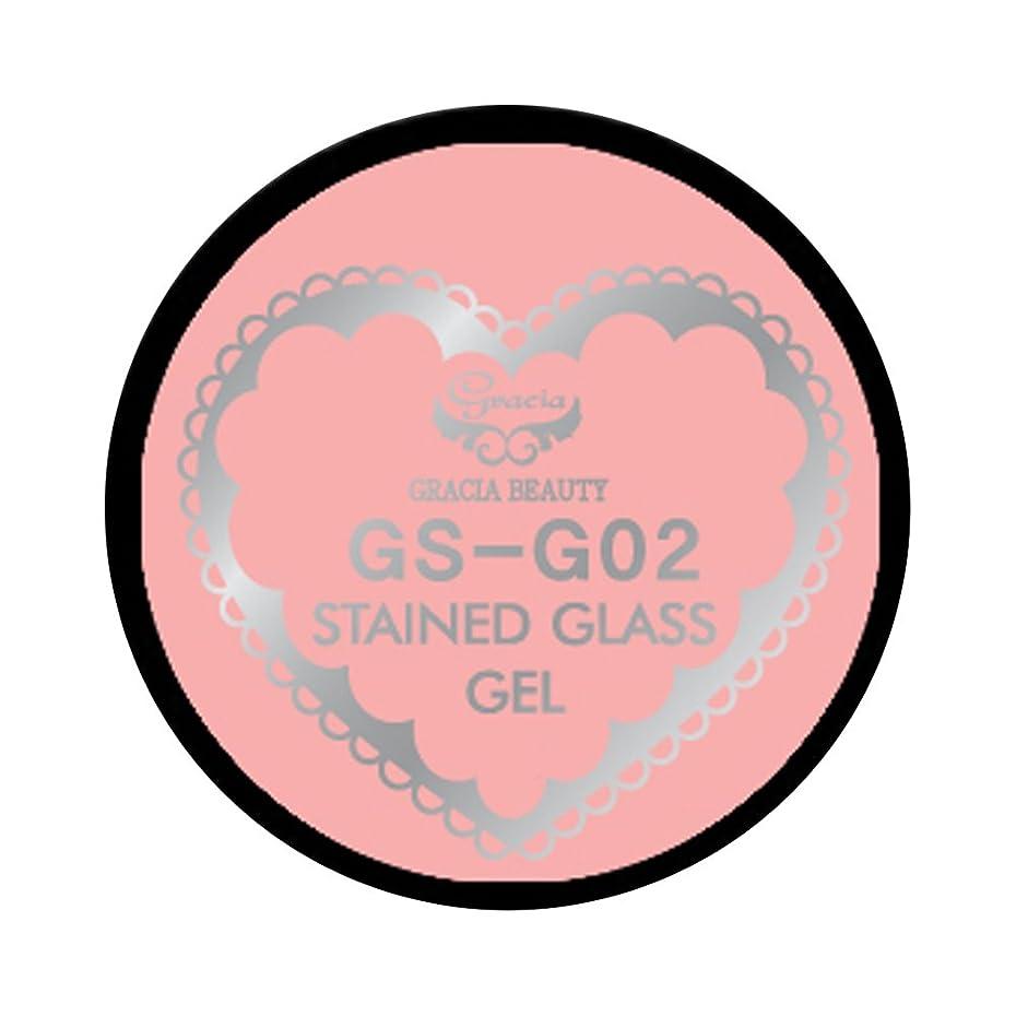 独立陪審郊外グラシア ジェルネイル ステンドグラスジェル GSM-G02 3g  グリッター UV/LED対応 カラージェル ソークオフジェル ガラスのような透明感