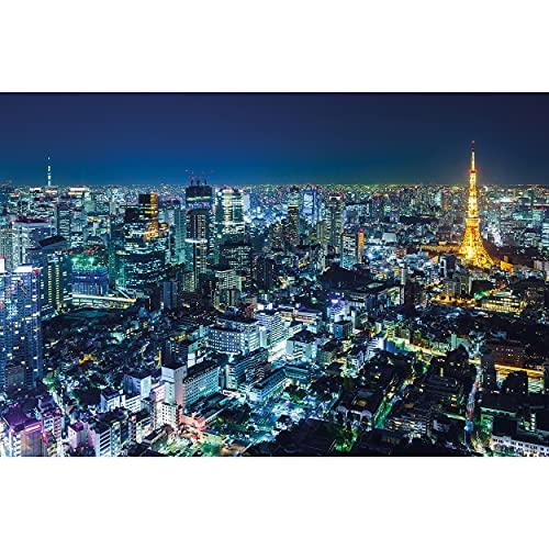 GREAT ART® Fototapete – Tokyo City – Wandbild Dekoration Tokio Skyline Night Metropole Tokyo Tower Panorama Bild Japan Deko Welt-Stadt Reisen Wandtapete (336 x 236 cm)