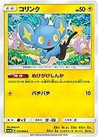 ポケモンカードゲーム/PK-SM5M-017 コリンク C