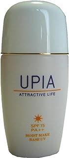 ユピア モイストメイクベース UV (化粧下地)