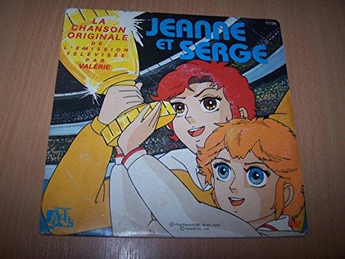 "Jeanne Et Serge / Jeanne Et Serge (Version Instrumentale) - 45 tours - 7"""