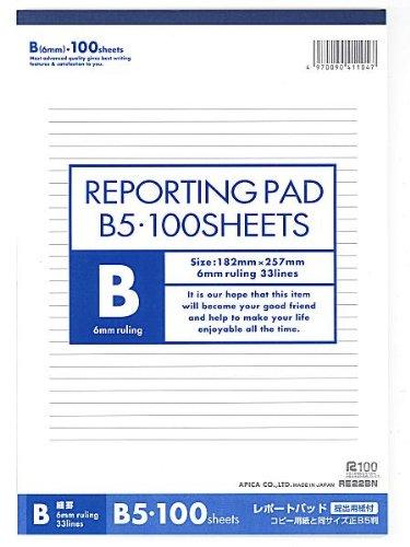 レポート用紙B5 RE22BN