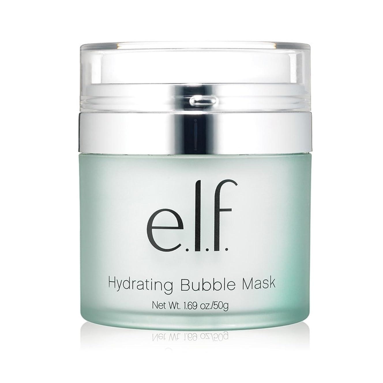 幻滅するラップトップ避ける(3 Pack) e.l.f. Hydrating Bubble Mask (並行輸入品)