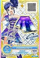 アイカツオンパレード! OPPR-6 天の川コズミックスカート