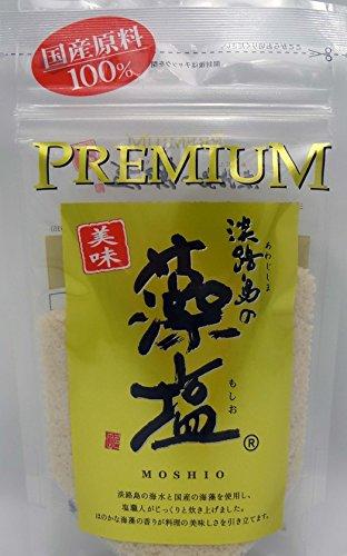 淡路島の藻塩(茶) PREMIUM 80g
