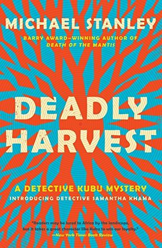Image of Deadly Harvest: A Detective Kubu Mystery (Detective Kubu Series, 4)