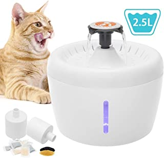 KOOLTAIL Cat Drinking Water Fountain - 100% Full Filtration with Activated Carbon Filter - 2.5L Ultra Quiet Pet Fountain, Cat Drinking Fountain Waterfall with Adjustable Water Flow and Led Light