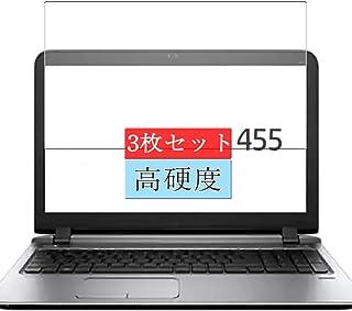 3枚 Sukix フィルム 、 HP ProBook 455 G3 15.6インチ 向けの 液晶保護フィルム 保護フィルム シート シール(非 ガラスフィルム 強化ガラス ガラス ケース カバー ) 修繕版
