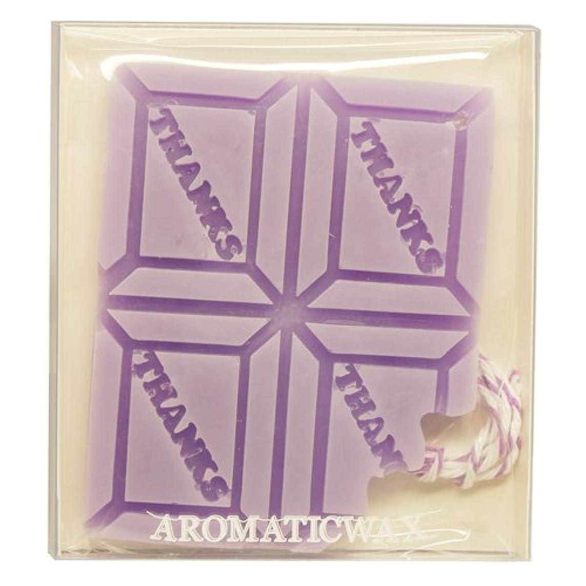 額スピン冒険GRASSE TOKYO AROMATICWAXチャーム「板チョコ(THANKS)」(PU) ラベンダー アロマティックワックス グラーストウキョウ