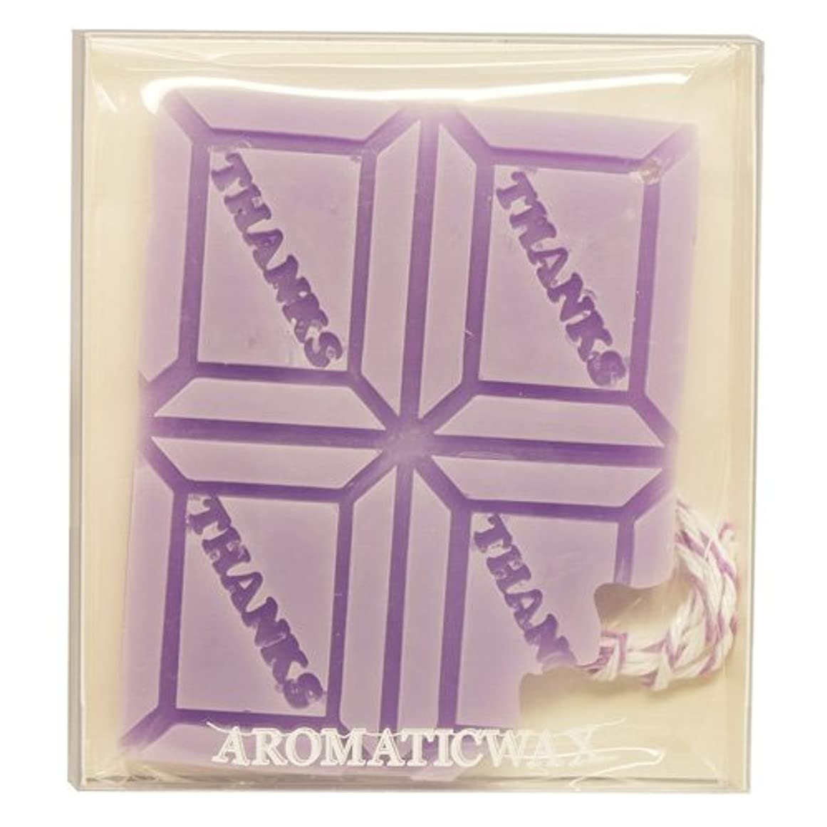 先住民に負けるバドミントンGRASSE TOKYO AROMATICWAXチャーム「板チョコ(THANKS)」(PU) ラベンダー アロマティックワックス グラーストウキョウ