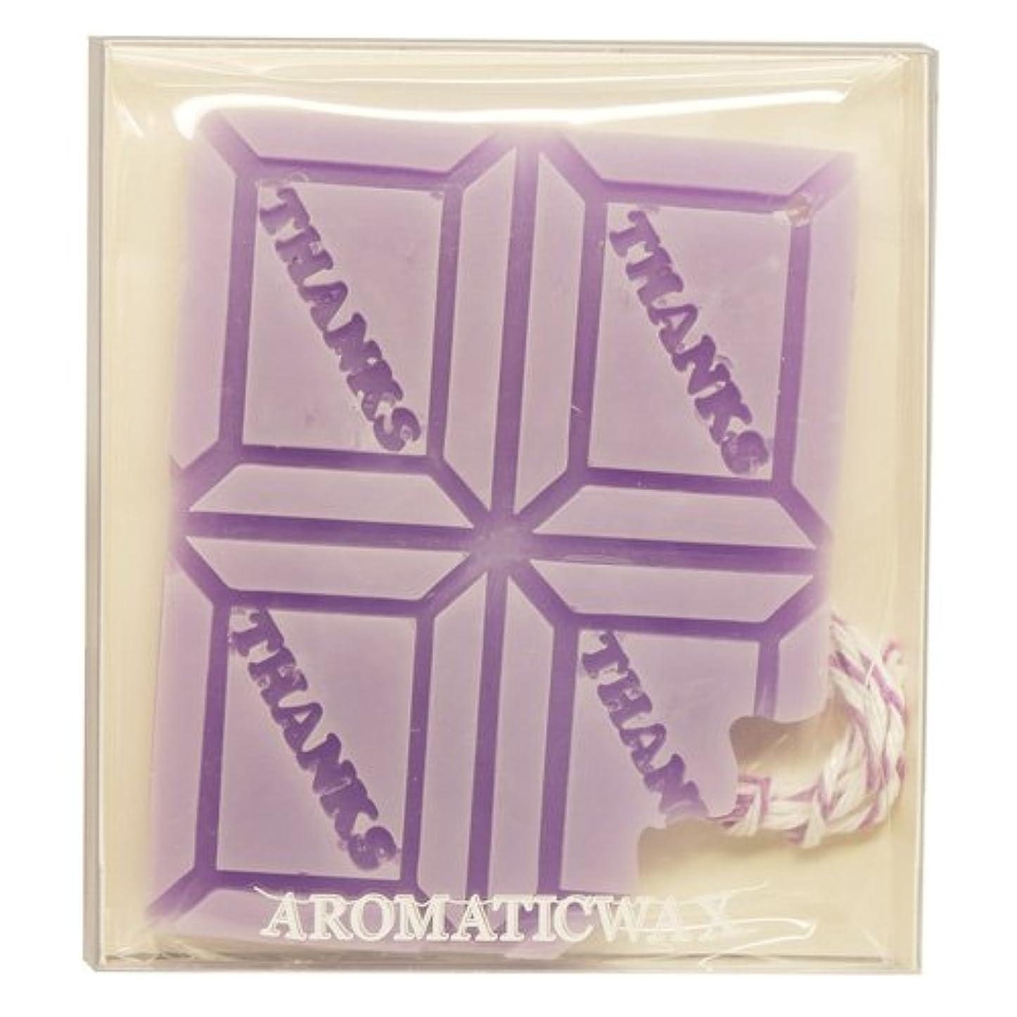 柔らかさ木製フィルタGRASSE TOKYO AROMATICWAXチャーム「板チョコ(THANKS)」(PU) ラベンダー アロマティックワックス グラーストウキョウ
