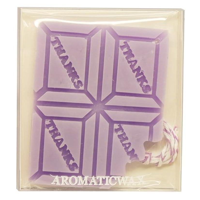 大学生保存ルーGRASSE TOKYO AROMATICWAXチャーム「板チョコ(THANKS)」(PU) ラベンダー アロマティックワックス グラーストウキョウ
