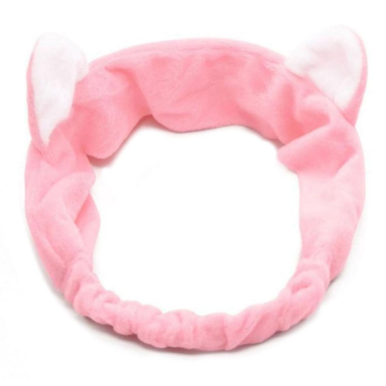 検出復活無謀SimpleLife化粧ヘッドバンド、かわいい猫の耳の髪のシャワーヘッド洗顔ヘアバンド弾性バンド