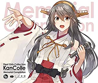FlyingDog × C2機関 「KanColle Memorial Compilation」 [CD]