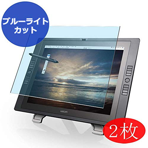 [2 Pack] Synvy Anti Blue Light Screen Protector Compatible with Wacom Cintiq 21UX DTZ-2100D 21.3' Screen Film Protective Protectors [Not Tempered Glass]