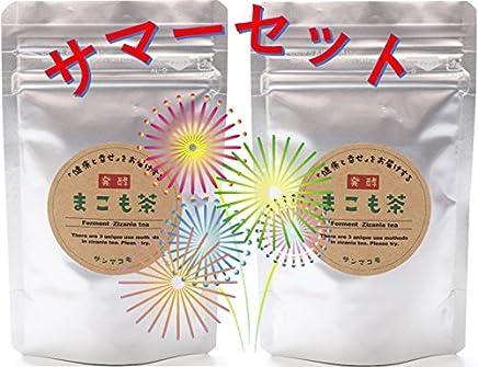 発酵まこも茶 30g 2個セット