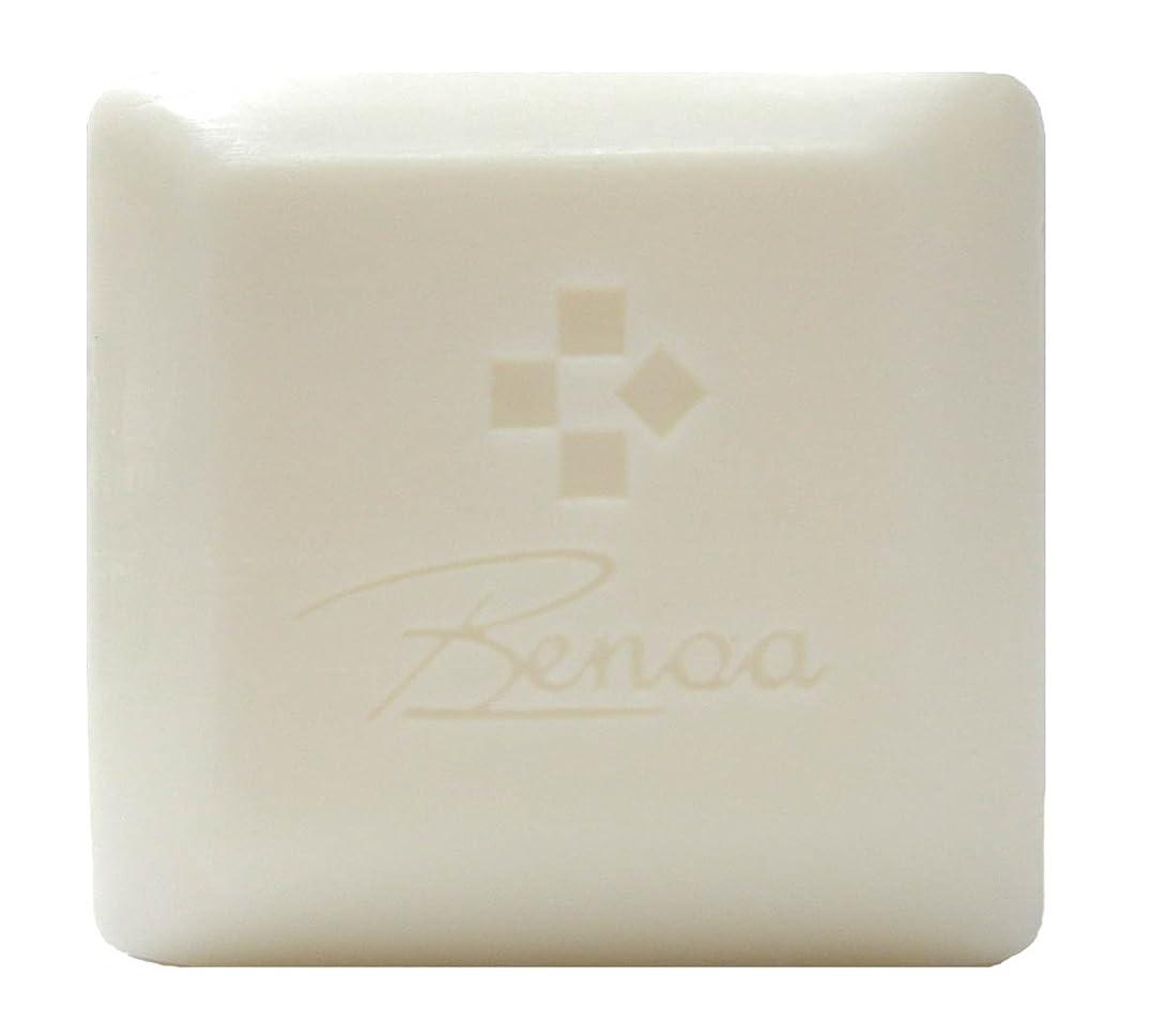ダニビーチ降ろすBenoa【ベノア】ベノア?ジァパン コラーゲンソープ【石鹸】