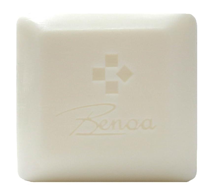 ベース味持続的Benoa【ベノア】ベノア?ジァパン コラーゲンソープ【石鹸】
