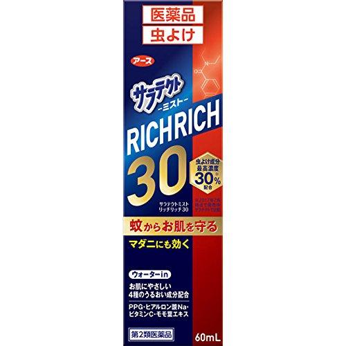 【第2類医薬品】医薬品 サラテクトミスト リッチリッチ30 60mL