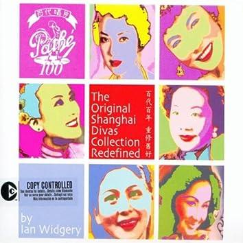 De Bu Dao De Ai Qing (Ian Widgery Remix)