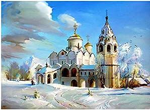Dimond Painting Kits,Diamond Painting Cross Stitch Rhinestone Mosaic Picture Home Decor Diamond Embroidery Winter Snow Rus...
