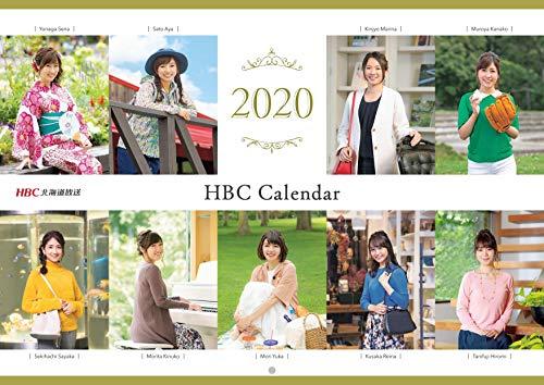 HBCアナウンサーカレンダー2020