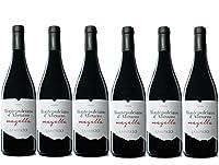 Vino Rosso Montepulciano d'Abruzzo D.O.C. 2018 CantineLAMPATO Colline Pescaresi - Abruzzo - Italy - Box da 6 Bottiglie da 0,75 lt.