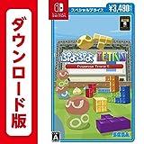 ぷよぷよテトリスS スペシャルプライス|オンラインコード版