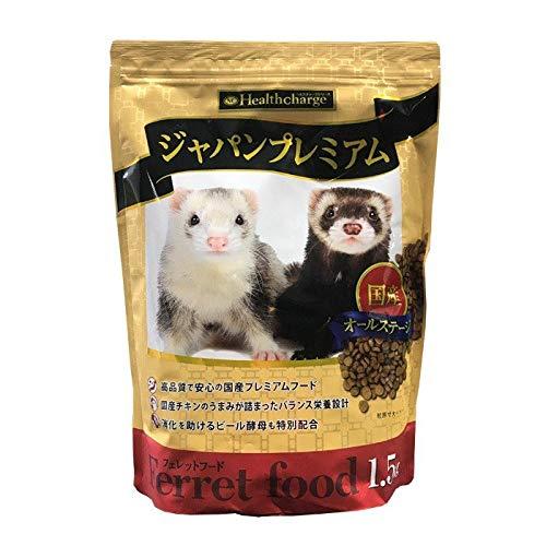 フェレットフード ジャパンプレミアム 1.5kg 国産 正規品 フード