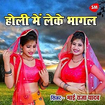 Holi Main Leke Bhagal